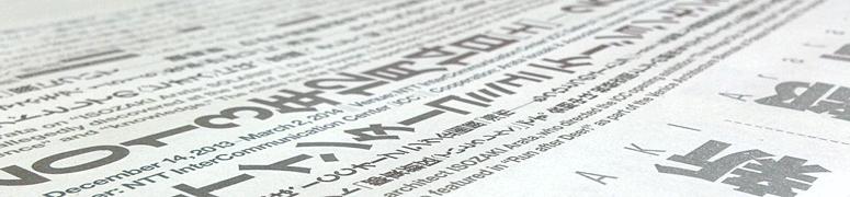 news-131211-7